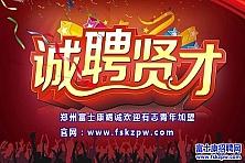 7月郑州富士康最新招聘信息:待遇增加,招聘条件放宽