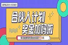 暑假工综合收入:4500-5000元,郑州富士康返费工涨价了,干满四个月返费8500元..