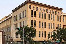 郑州市政府领导与八大街富士康一起行动!