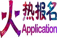 郑州富士康周边部门QA明天(8月12号)招人,能赶到的女生抓紧时间吧,没报名的,现在还可以报