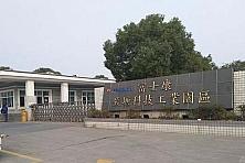 2021年杭州富士康最新招聘信息