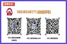 2021年南京富士康最新招聘信息