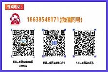 郑州富士康暑假工政策:年龄18-25岁,底薪2100+300综合工资4500-5000