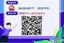 郑州富士康最新招聘信息:求职者奖金在职90天以上,入职奖励金8500-9500元