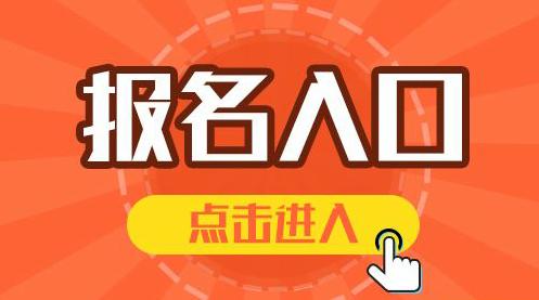 郑州富士康开始招收18周岁以上的学生工暑假工