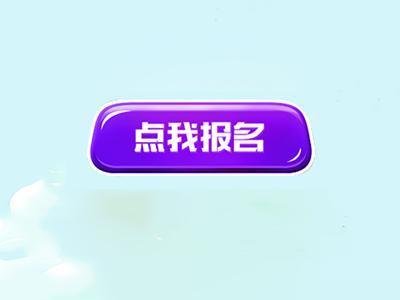 """""""郑州富士康招聘"""""""