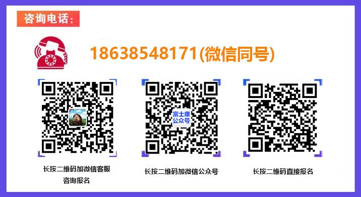 1_20210804113200434aa.jpg